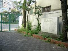 2.玄武館跡
