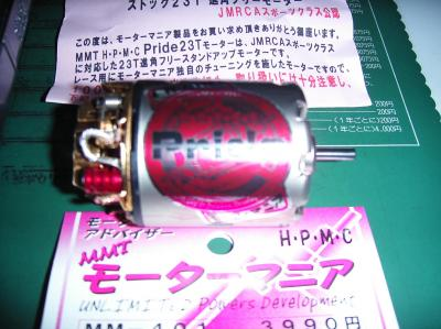 20071024095023.jpg