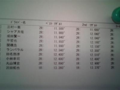 DVC0000411.jpg