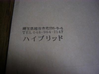 P1000006.jpg