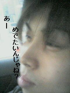 20061106011511.jpg