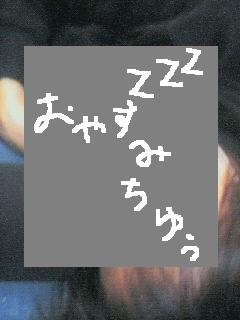 200707240051000.jpg