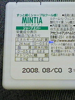 20070925012212