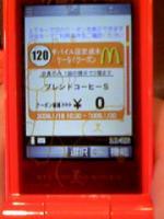 20080118164436