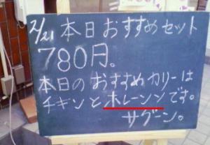 20080221172107