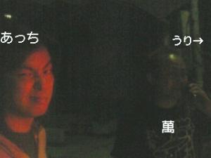 20080812224508