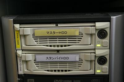 20090929_005.jpg