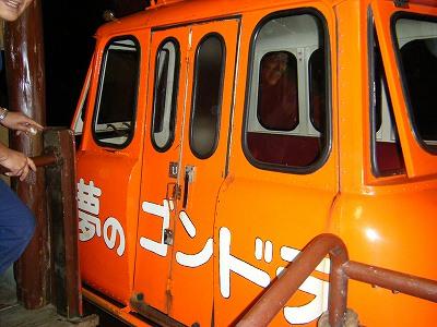 20091013_004.jpg
