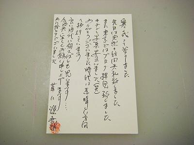 20091116_002.jpg
