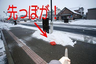 20091218_001.jpg