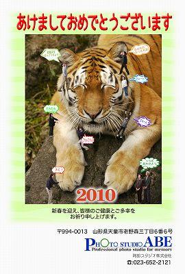20091226_000.jpg