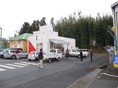 20100112_006.jpg