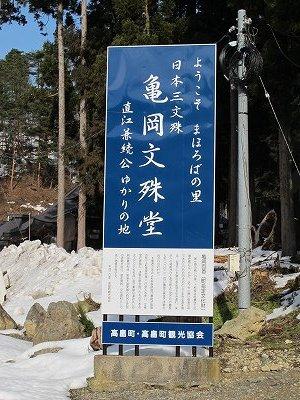 20100127_0011.jpg