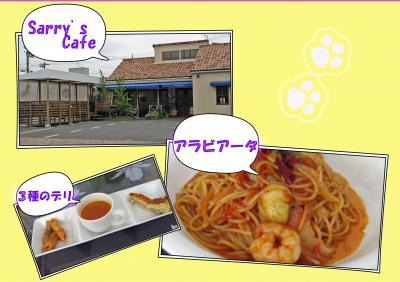 Sarrys-Cafe Ⅰ