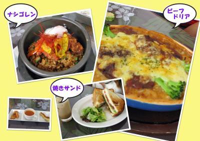 Sarrys-Cafe Ⅱ
