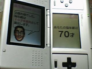 200601102249282