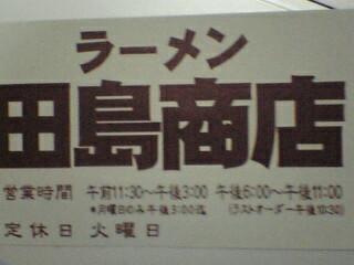 20060124005706