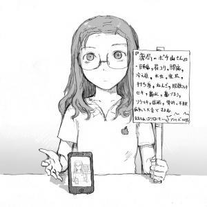 ポチ山さん app store cm