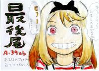コミケ74_09