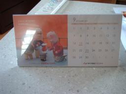 カレンダーのケース