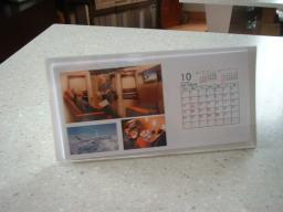 カレンダー完成その2