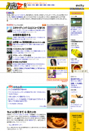 dailyportal