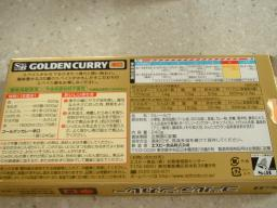 goldencurry2