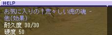 ran+2e.png