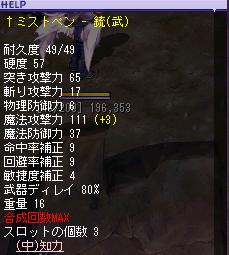 ran203f.png