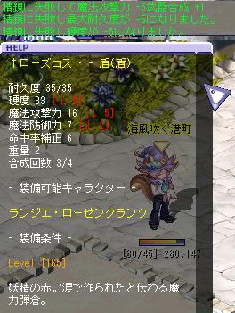 ran221c.png