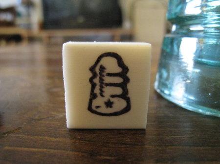stamp-ins2.jpg
