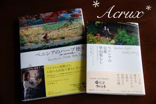 benetia_book.jpg