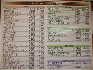 DSCF4011_R.jpg