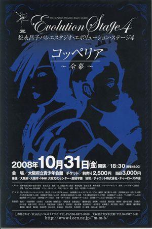evolution-poster4_R.jpg