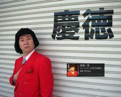 keitoku_2_1280.jpg