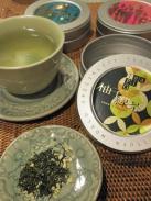 柚子緑茶と紅茶のセット