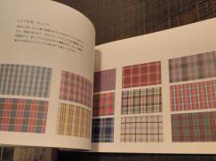 布地の本3