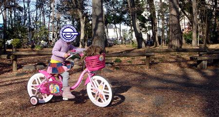 自転車いっちゃん