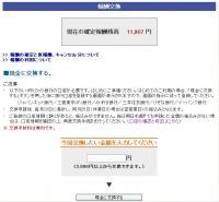 affiliatekoukan.jpg