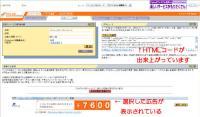 koukokuHTML.jpg