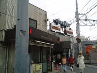 simokitakouban.jpg