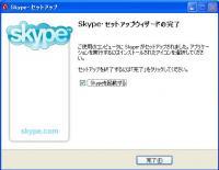skype5.jpg