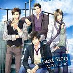 セカンドアルバム「Next Story」の詳細