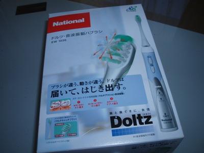 20070420212438.jpg