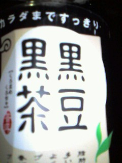 20080115225502