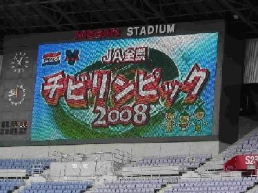 2008.05.05チビリンピック電光掲示板右