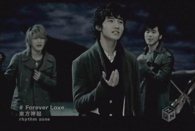 Forever Love 21