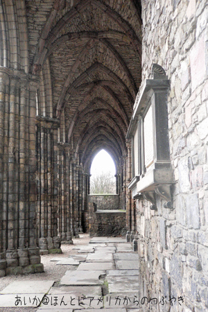 大聖堂の回廊跡