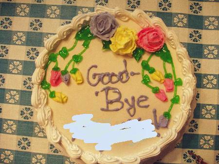 お別れのケーキ