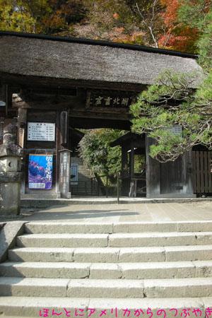 山寺への階段